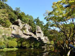 秋の優雅な北陸と信州の旅♪ Vol7(第1日目午後) ☆加賀:「那谷寺」の素晴らしい「奇岩遊仙境」を優雅に鑑賞♪