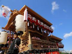 旅するイルカ♪ 大阪府 阪南市 地車祭りへ