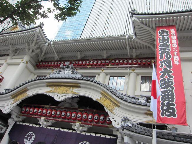 歌舞伎鑑賞は2回目です。新しくなった歌舞伎座は初めて訪れます。楽しみ〜♪