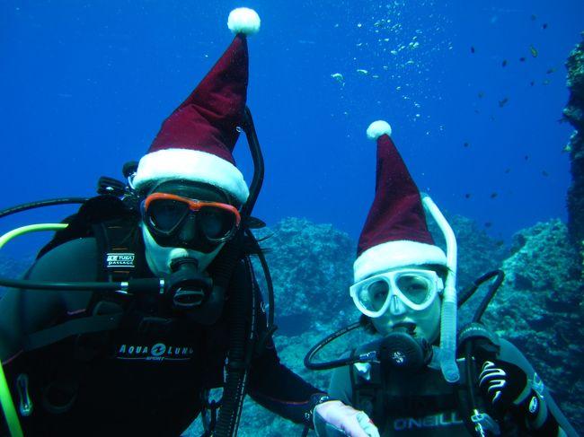 30代女性、ダイビングのために低予算で回数を重ねるタイプのツーリストです。<br />古い話ですが、2013年クリスマス連休、北マリアナ連邦ロタ島に滞在しました。
