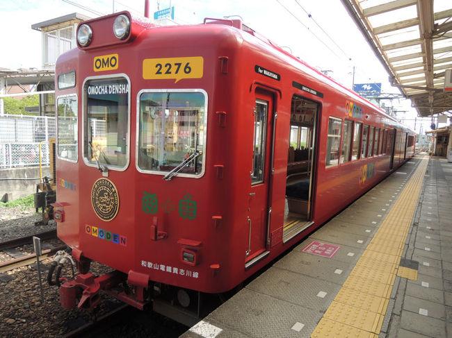 和歌山に来たら、やはり「たま駅長」で有名になった和歌山電鉄貴志川線に乗車しなければなりません。実は、私たちは、和歌山電鉄貴志川線がまだ南海電鉄の頃にいったん乗り潰ししています。和歌山電鉄に変わってからの乗車は初めての乗車です。<br /><br />なお、このアルバムは、ガンまる日記:和歌山電鉄貴志川線(OMODEN編)[http://marumi.tea-nifty.com/gammaru/2015/10/omoden-161e.html]<br />とリンクしています。詳細については、そちらをご覧くだされば幸いです。