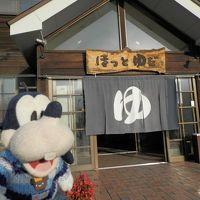 グーちゃん、夏油温泉へ湯治に行く!(ほっとゆだ温泉で朝風呂を!編)