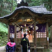動機が不純な神頼み 金持神社へ行ってミタ。 大山、米子編