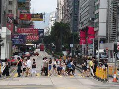 あてもなく香港2泊3日