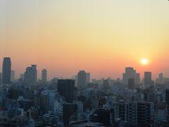 2015年10月 誕生日を大好きな大阪でお祝いしよぉ♪「串かつ百百」~「きじ」でお好み焼き~「帝国ホテル大阪」へ~