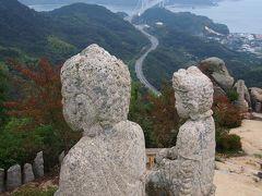 1日目 福山城としまなみ海道三昧+今治観光 528km