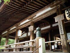 (大人の遠足)滋賀・京都・大阪 寺社めぐりの旅