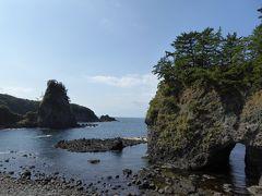 秋の優雅な北陸と信州の旅♪ Vol22(第2日目午前) ☆志賀町:「巌門」の洞窟や海岸♪