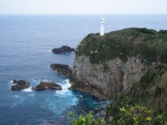 2日目 今治から高知城に寄道して足摺岬 385km