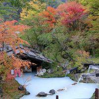 秋の白骨温泉 〜 上高地散策