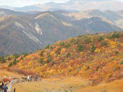 2015 秋の栗駒山ハイキング 後編 ~ 須川温泉へ下山、栗駒山荘宿泊 ~
