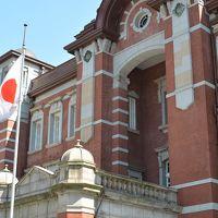 おっさん達で行く、横須賀ほんでもって、空母 『 ロナルド・レーガン 』を見に行こうよ!!そして横浜見物のあとは、花のお江戸の東京だ