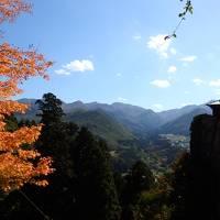 山形国際ドキュメンタリー映画祭に山寺参拝をくっつけて、芋煮も食べてきました♪