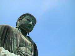 鎌倉 お寺めぐり 女1人旅フリー