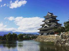 家族で行く、しかも北陸新幹線で行く! 秋の立山黒部アルペンルートの旅 ④ ~青空に映える漆黒の松本城、そして信州味噌ラーメン。~