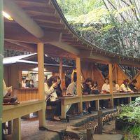 江ノ電に乗って竹寺へ