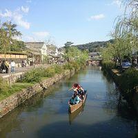 瀬戸大橋を渡り岡山県へ上陸!【岡山&四国旅行 その2】