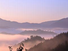 和田山の旅行記