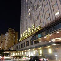北京 ホテル ホテルニューオータニ長富宮(長富宮飯店)HOTEL NEW OTANI CHANG FU GONG
