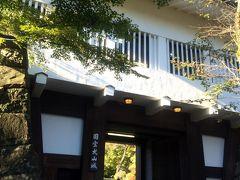 犬山プチ旅行(3)明治村 5丁目&犬山城