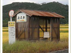 Solitary Journey [1657] ノスタルジックなカヤ葺きの水車小屋、清らかな湧水は神々からの贈り物<天の真名井&退休寺>鳥取県米子市