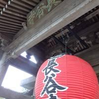 鎌倉ひとり旅
