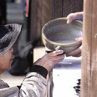 白鬚田原神社の秋の大祭「どぶろく祭り」