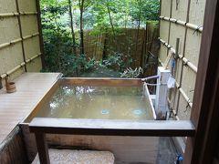 近場でゆったりお出かけ★箱根ビールを買ってお宿「水の音」にお泊り その1