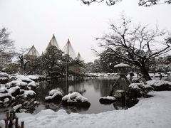 金沢_Kanazawa 加賀百万石!三都に次いで栄えた町は日本海側らしい雪景色