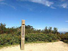 六甲山ウォーキング:芦屋川-最高峰-有馬温泉コース