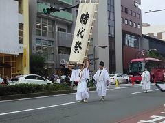 2015 時代祭り 京都市