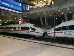 ドイツ&アルザスの旅 1日目 ヴュルツブルク到着&観光
