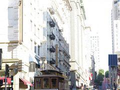 シルバーウィーク アメリカ・グランドサークルドライブ旅行・・・の前にサンフランシスコ