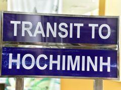 ホーチミンの旅行記