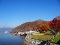 支笏湖の旅行記