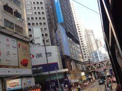 (2/2)マニラ~香港~広州(中国)飛行機、フェリーを乗り継いで経済大省 広州に行くー 香港を楽しむ -10月 2015年