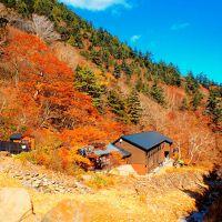 2014年秋 究極の秘湯で究極の紅葉