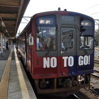 2015年10月北陸トライアングルルートきっぷの旅1(七尾線とのと鉄道)