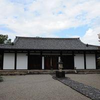 奈良でお寺巡りの旅(1日目)