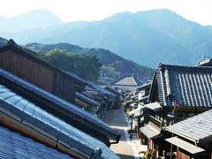 東海道53次47番目の宿場関宿を訪ねて