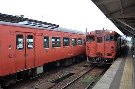 2015年10月北陸トライアングルルートきっぷの旅2(城端線)