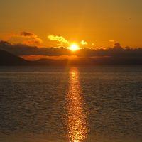 1泊2日サロマ湖の旅**湧別町《ファミリー愛ランドYou》で遊んで《船長の家》宿泊&絶景~サロマ湖に沈む夕陽
