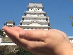 はじめての城旅~姫路城~