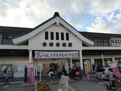 【Day2】 北海道東日本パス旅行 ~会津若松編