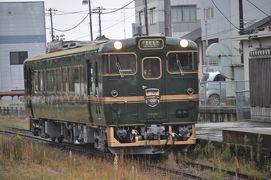 2015年10月北陸トライアングルルートきっぷの旅4(城端線のべるもんた号)