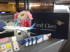ガルーダ・インドネシア航空ファーストクラスで行くバリ島 ① ファーストクラスラウンジは? 成田国際空港のデルタ航空『デルタ スカイクラブ』(2ヵ所)&大韓航空『KALラウンジ』と2015年10月にリニューアルしたプライオリティパスで入れるラウンジ巡り編
