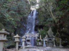 念願の愛宕山走破後編 愛宕神社から月輪寺、空也滝そして足湯へ!2015年