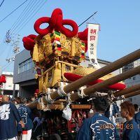 伊予三島(現 四国中央) 平成27年度 秋祭り