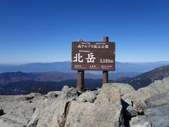 北岳 3000mの稜線歩き