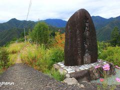 路線バスの旅 十津川村温泉~小辺路~天空の郷 果無集落~パワースポット玉置神社 前半